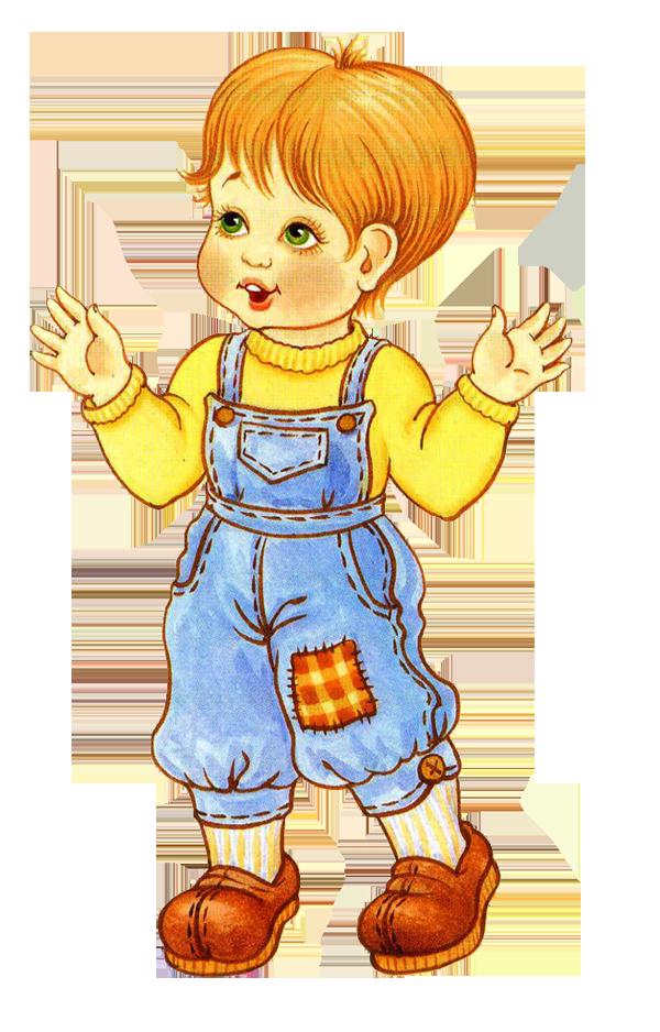 Развитие детей с ЗПР - Как запомнить ...: floksmix.ucoz.ru/index/kak_zapomnit_graficheskoe_izobrazhenie_cifr...